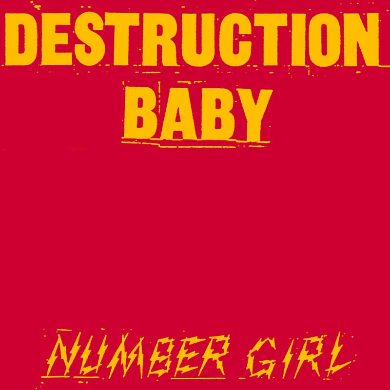 DESTRUCTION BABY