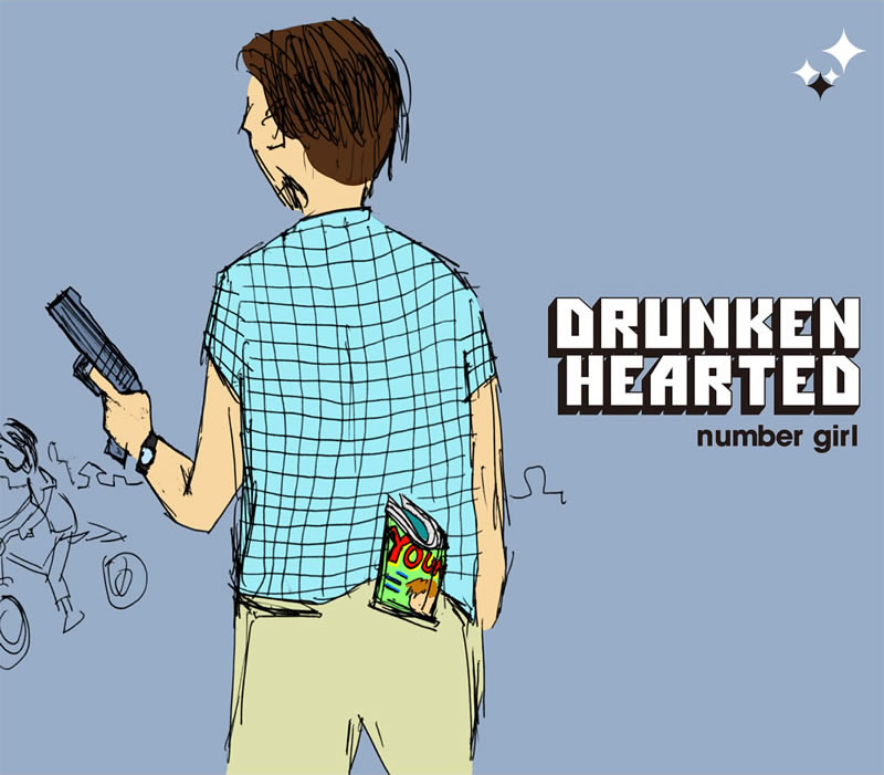 DRUNKEN HEARTED